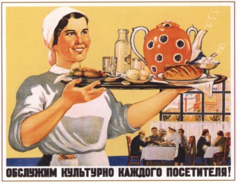 Была ли свобода в СССР.