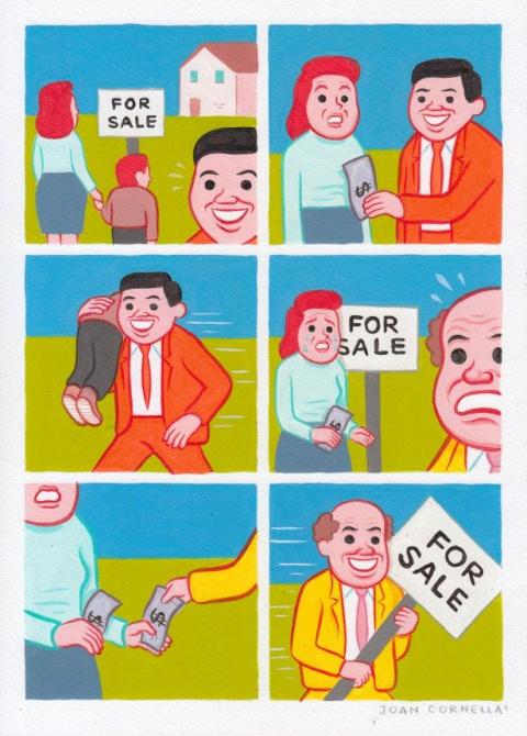 Злое творчество