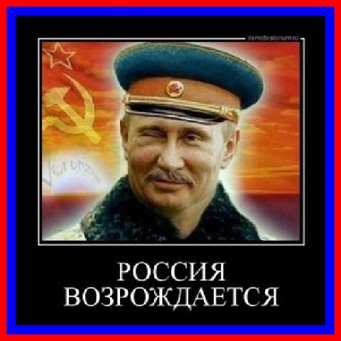 Сеня Крымский (личноефото)