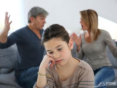 Бабы, кто дал вам право, лишать детей отцовского внимания ?
