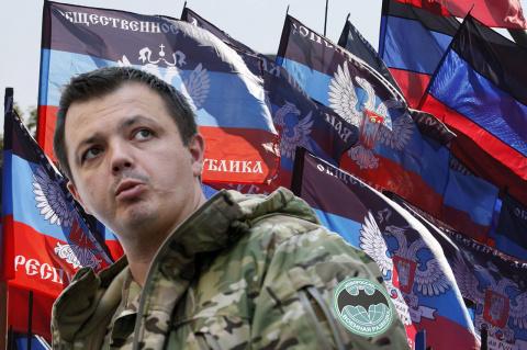 Семенченко подозревают вуби…