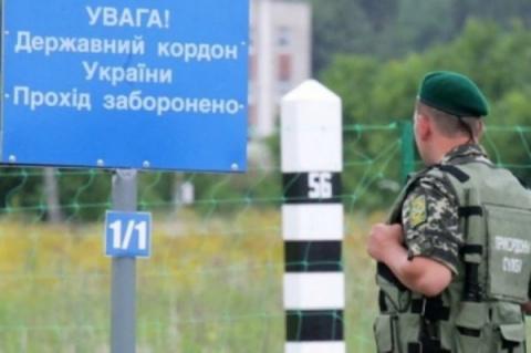 О, тепленькая пошла… ФСБ поймала сумских пограничников в бане «немытой России»