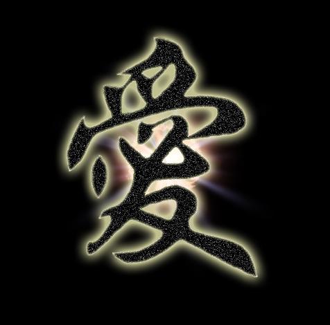 Shen Lee