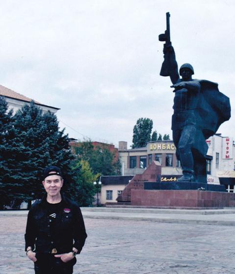 Николай Кинчаров