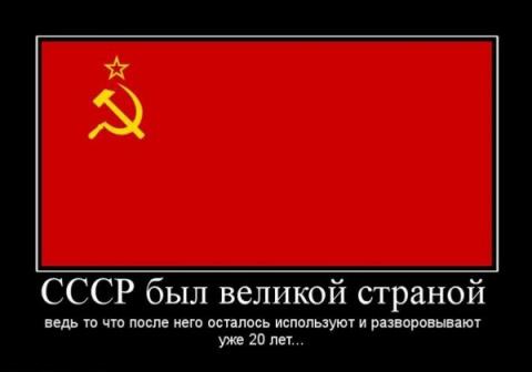 Донецк – жизнь продолжается!...