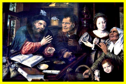 У сборщика налогов.1539.