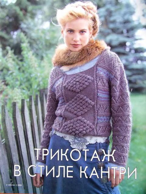 """Короткий пуловер с """"шишастыми"""" ромбами"""