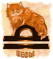 Кошачий гороскоп. Кошки Весы