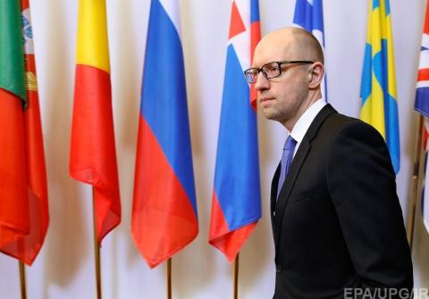 Сербия пошла на антироссийский демарш