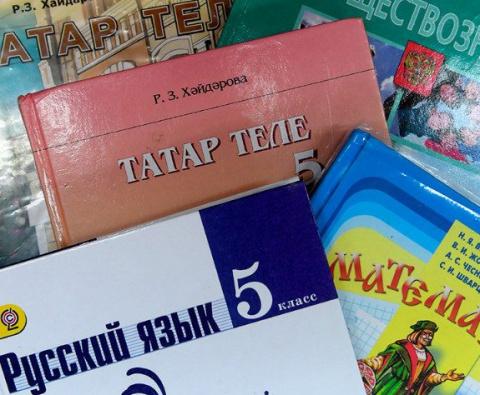 Татарскому языку отказано в …
