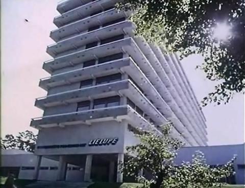 Отель советской элиты сегодн…