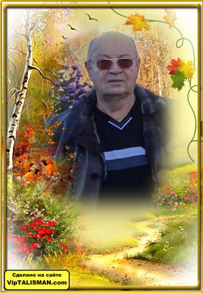 Виктор Нелюбов (личноефото)