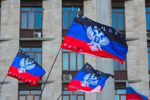 Жители Донецка сиюля будут …