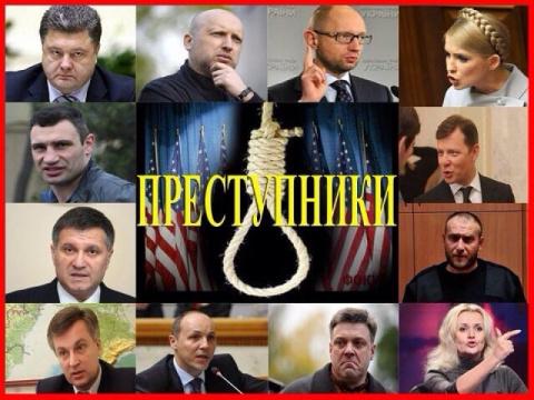 Киевский кровавый режим в ст…