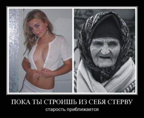 муж подсматривает как ебут его русскую девочку