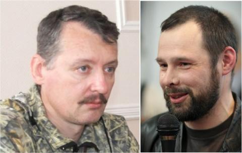 """Стрелков и Кунгуров: """"ЛуганД…"""