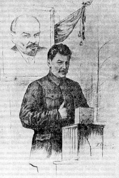 И. В. Сталин. Троцкизм или ленинизм?