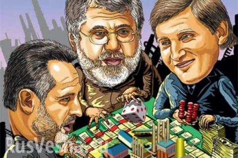 Закат еврейского олигархата …