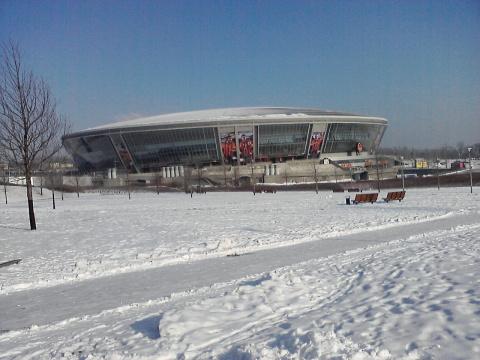 Донецк – евро-украинские крайности