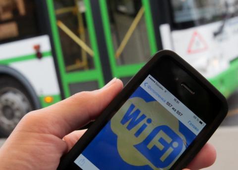Новости Украины: как Киев стал родиной Wi-Fi