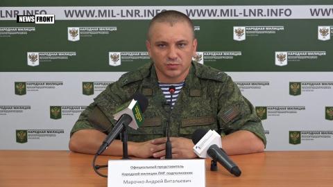 Марочко: противник наращивает вооружения и готовится к провокациям