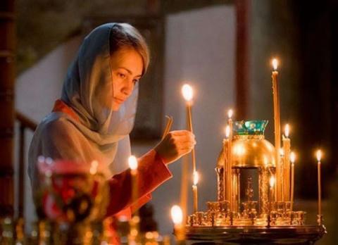 Исцеляющая Молитва - Исповедь