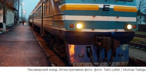 Финляндско-российское соглашение в области железнодорожных перевозок застряло из-за ЕС