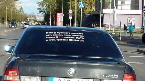 Бдительный эстонец: военнослужащих НАТО унижают прямо на улицах Нарвы