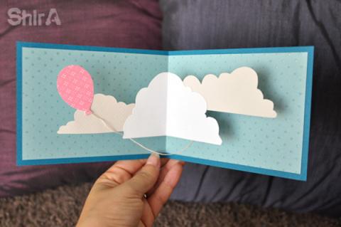 Объемная открытка соблаками