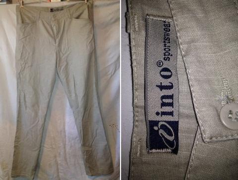 Продам: брюки мужские летние ( ПРОДАНО)