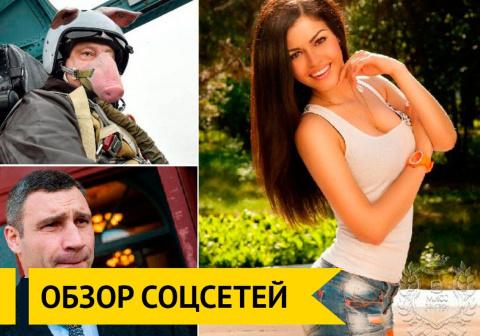 Кандидат в мэры Одессы разде…
