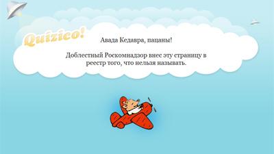 «ВКонтакте» оказалась лидеро…