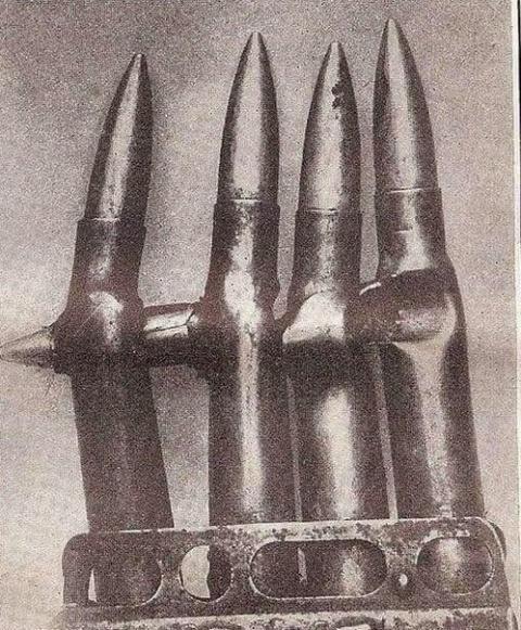 Немецкая пуля, застрявшая в …