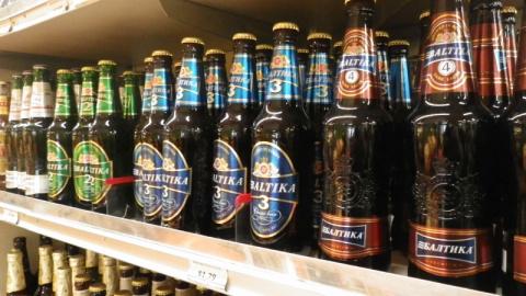 «Балтику» оштрафовали за этикетки на 100 тысяч рублей