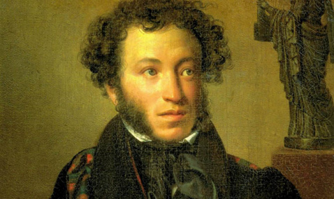 Ах, Пушкин, Пушкин... Гений века...