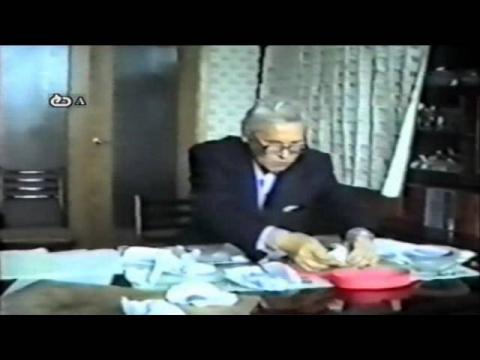 Болотов Б.В. Новая теория атомного ядра.