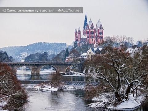 Лимбург-на-Лане - Живая сказка средневековья