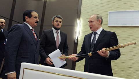 Король Бахрейна дарит Путину…