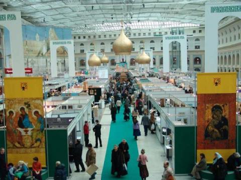 В Москве состоится фестиваль православных СМИ!