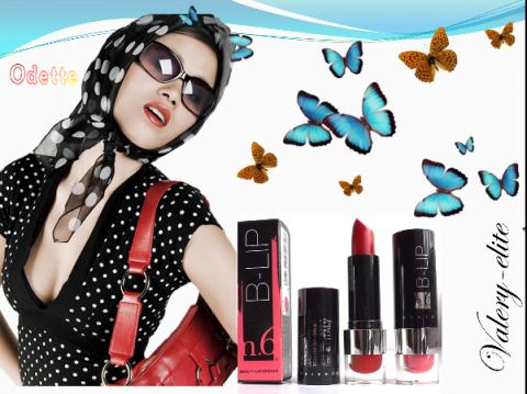 Красивая упаковка декоративной косметики Валери Элит