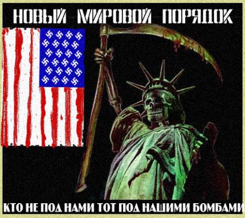 США готовят на Украине вьетнамский сценарий