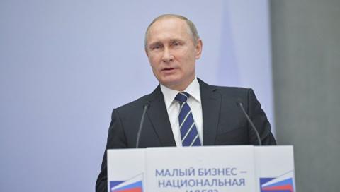 """Путин в ответ на рассказ о """"нападках"""" в Давосе процитировал Высоцкого"""