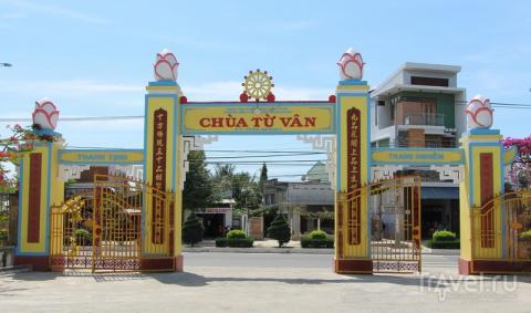 Вьетнам: Храм из ракушек и Л…