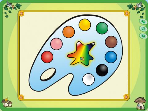 Презентация цветов. Выбор цвета