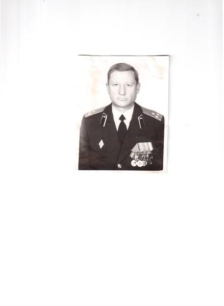Иван Петренко