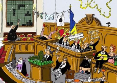 Верховная Рада решила включи…