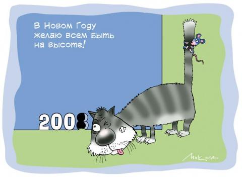 Прикольные новогодние истории))))))