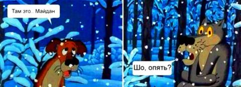 Донецк - День Зависимости в веро-украинском стиле
