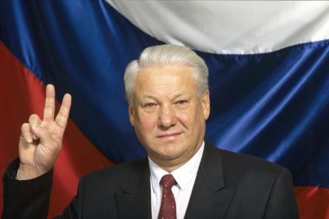 Наина Ельцина удивляется люд…