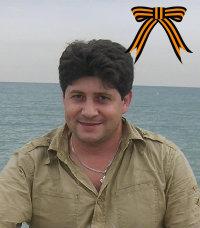 Владимир Мартынчук